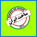 IranLab Expo 2015