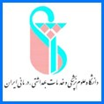 OpSim Demo Show in Iran University of Medical Sciences (Hazrate Rasoul Hospital)