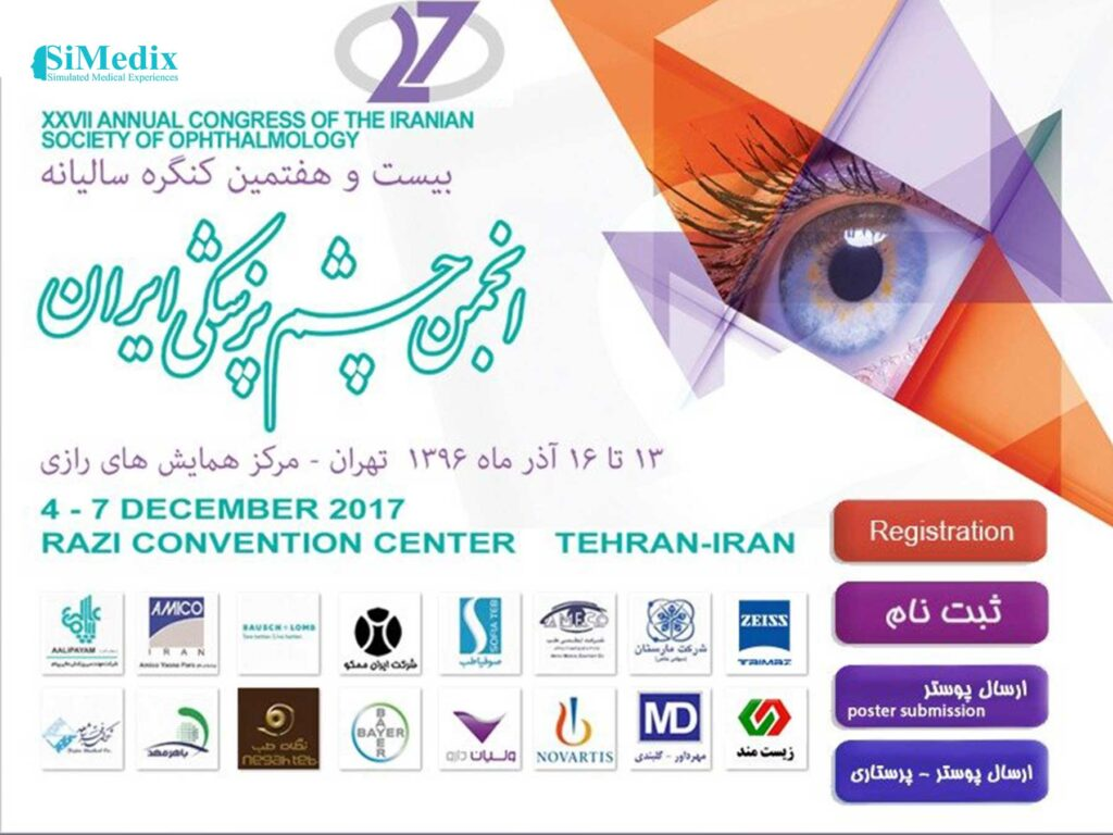 XXVII Annual Congress of the Iranian Society of Ophthalmology