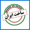 Iran Lab Expo 2019